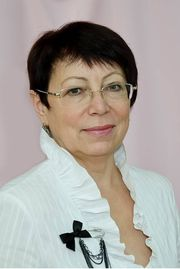 Дорогонова Лидия Михайловна